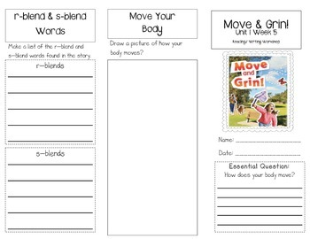 1st Grade UNIT 1 WEEK 5- Let's Move: Brochure Bundle McGraw Hill Wonders Edition