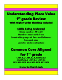 1st Grade Understanding Place Value Review or Test