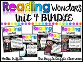 1st Grade Unit 4 Wonders BUNDLE (Supplemental Resources)