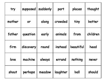 Treasures 1st Grade Unit 5 High Frequency Word Bingo