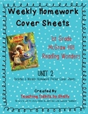 Reading Wonders - 1st Grade Weekly Homework Cover Sheets - Unit 2
