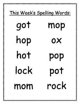 Complete Set of Weekly Spelling Word Lists-1st Grade (Reading Street)