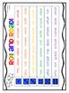 1st Grade Wonders (2014) - Unit 1 - Fluency Sentences Assessment & HFW Practice
