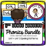 1st Grade Wonders Phonics Ultimate Bundle: Unit 1-3