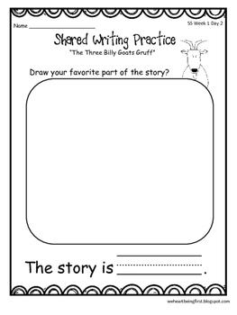 1st Grade Wonders - Start Smart  Bundle Weeks 1-3