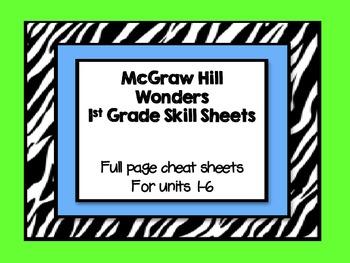 1st Grade Wonders Skill Sheets