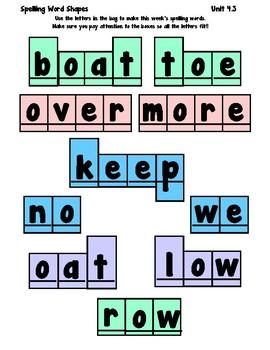1st Grade Wonders Spelling Boxes 4-3