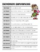 1st Grade Wonders Spelling, High-Frequency Words, and Dictation Assessment Paper