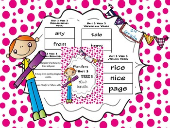 1st Grade Wonders Unit 3 Word Bundle