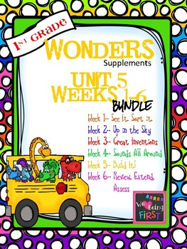 1st Grade Wonders - Unit 5 Bundle