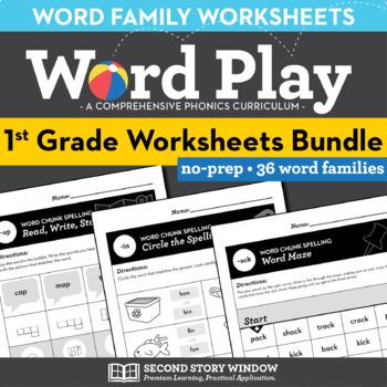 1st Grade Word Family Chunk Spelling Worksheets Bundle