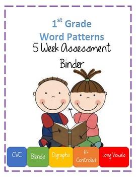 1st Grade Word Pattern 5 Week Assessment Binder