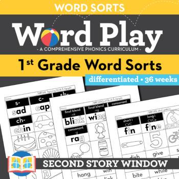 1st Grade Word Sorts