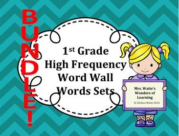 1st Grade Word Wall Word Set BUNDLE
