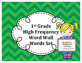 1st Grade Word Wall Word Set Green