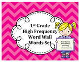 1st Grade Word Wall Word Set Pink