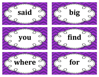 1st Grade Word Wall Word Set Purple