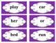 1st Grade Word Wall Word Set Purple