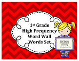 1st Grade Word Wall Word Set Red