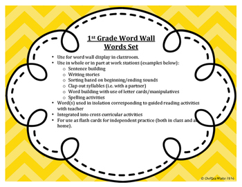 1st Grade Word Wall Word Set Yellow