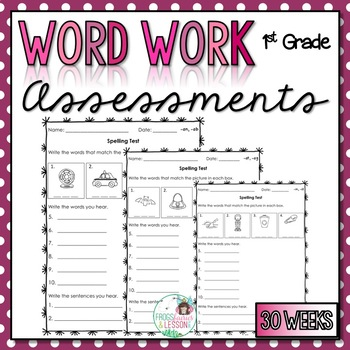 1st Grade Word Work - Assessments