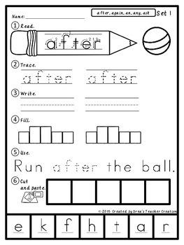 1st Grade Word Work Center Worksheets (Sight Words) Set #1