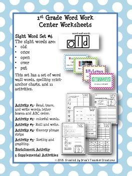 1st Grade Word Work Center Worksheets (Sight Words) Set #6