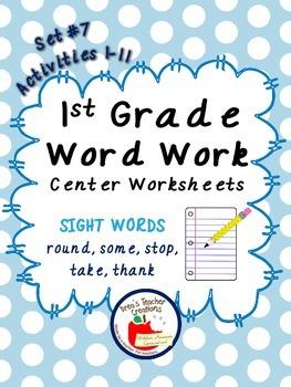 1st Grade Word Work Center Worksheets (Sight Words) Set #7