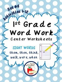 1st Grade Word Work Center Worksheets (Sight Words) Set #8