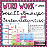 1st Grade Word Work - Small Groups, Literacy Center Activities, Data Collection