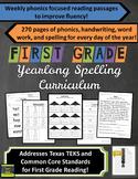 1st Grade Yearlong Phonics / Spelling / Word Work / Fluency Passages ***ZIP