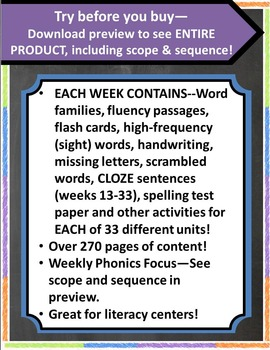 1st Grade Yearlong Phonics / Spelling / Word Work / Fluency Passages ***PDF