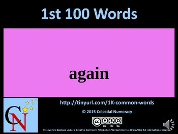 1st Hundred Words with Audio - 1,000 Word Fluency Program (Free)