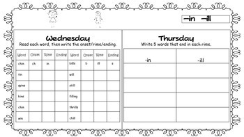 1st Quarter - Word Work Homework - 1st Grade