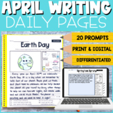 1st and 2nd Grade April Writing Prompts   Print and Digital