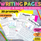 1st and 2nd Grade August Writing Prompts   Print and Digital