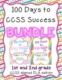 1st and 2nd Grade ELA- 100 Days to CCSS Success- Daily Review BUNDLE