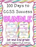 1st and 2nd Grade ELA- 100 Days to CCSS Success- Daily Rev