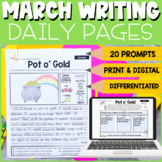 1st and 2nd Grade March Writing Prompts   Print and Digital