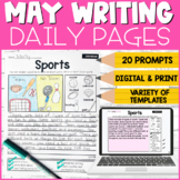 1st and 2nd Grade May Writing Prompts   Spring Writing   P