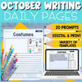 Halloween Writing   1st & 2nd Grade October Writing Prompt