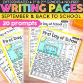 1st and 2nd Grade September Writing Prompts   Print and Digital