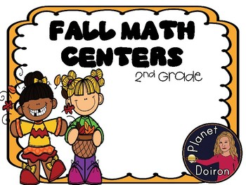 2nd grade fall math centers LOW PREP