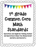 1st grade Common Core Math Standards (FREE!)