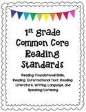 1st grade Common Core Reading Standards (FREE!)