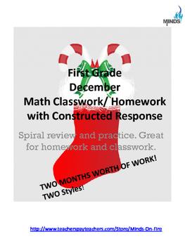 1st grade December Math class/homework with parent guides