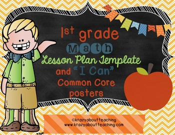 """1st grade Math Common Core """"I CAN"""" posters and lesson plan"""