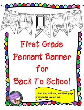 1st grade Pennant Banner for Back to School