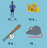 1st grade: Short E Long E Printable Flashcards (ei, ea, ee, e consonant e)