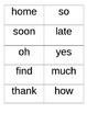 1st grade Unit 1-2 sight words (High Frequency Words)